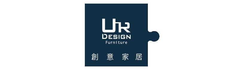 UR Design 創意家居