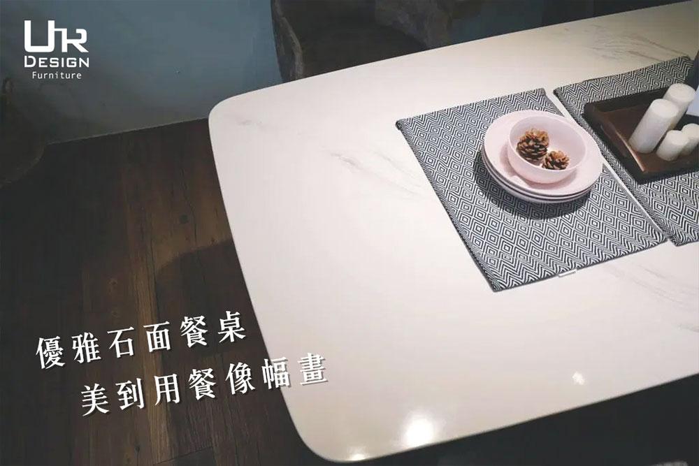 人造石面餐桌
